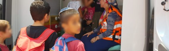 Unit treating children in Sderot near the Gaza border.
