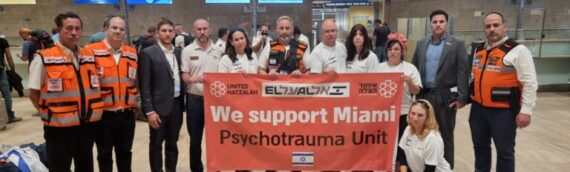 United Hatzalah of Israel Sending Delegation To Provide Psychological First Aid and Support to Surfside Community Following Condo Collapse